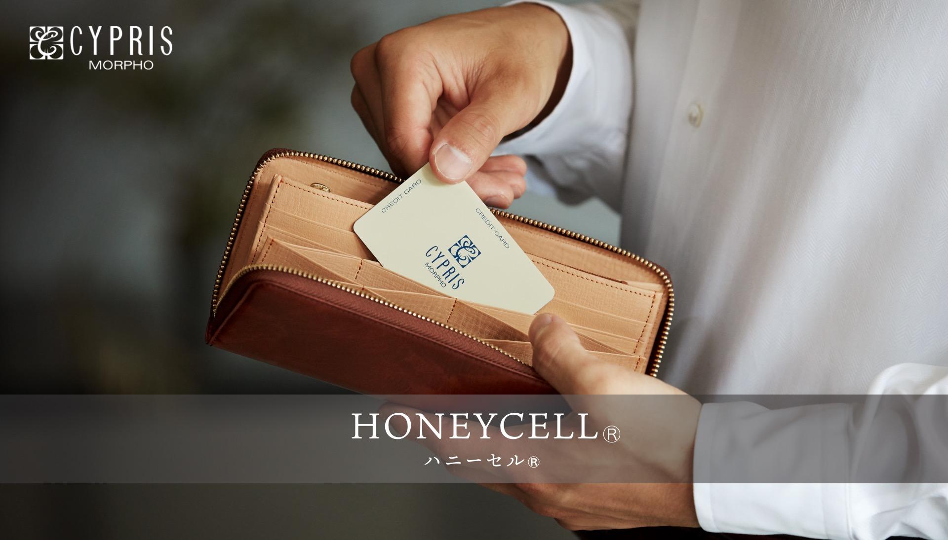 ポケットが広がってすぐに出せる 卓越した職人技の日本製 カード収納枚数21枚以上。