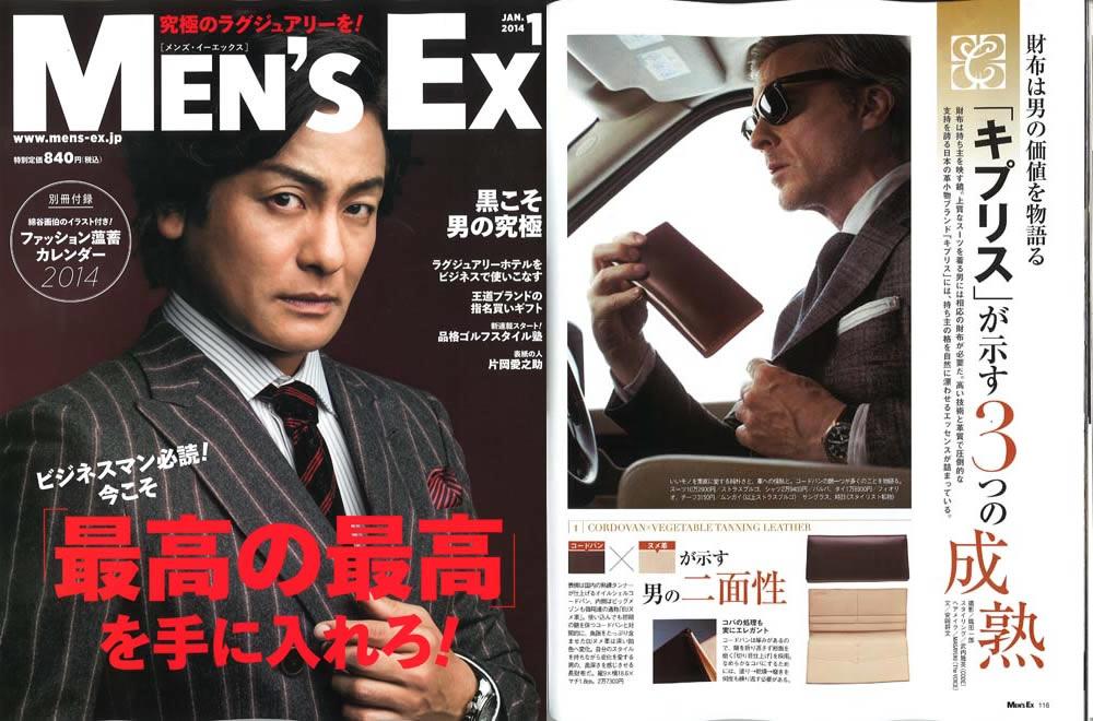 Mens-Ex2014