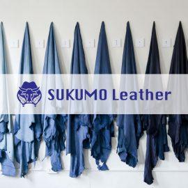 SUKUMO Leather(スクモレザー)